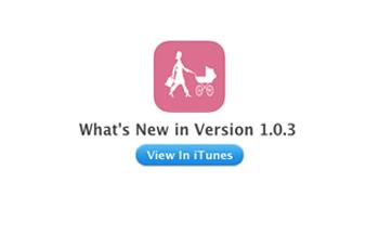 1nvn_app1