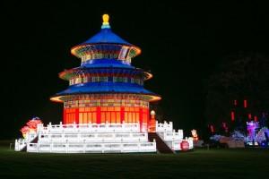 Magical Lantern Festival @ Chiswick House Gardens
